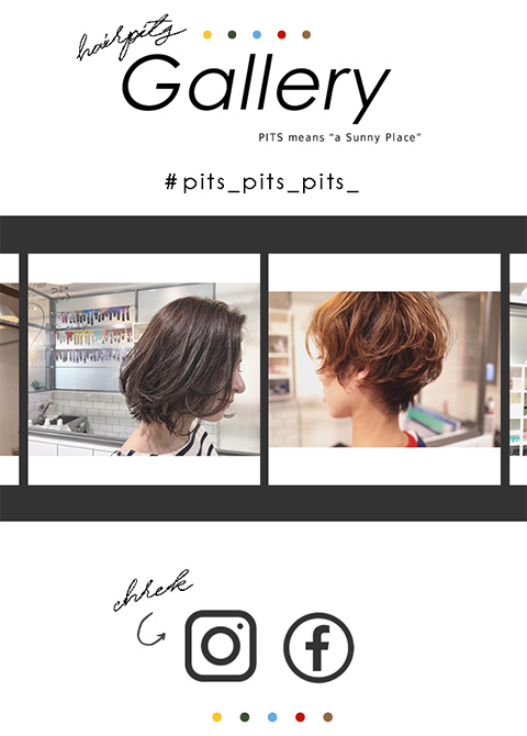 HAIR-PITS