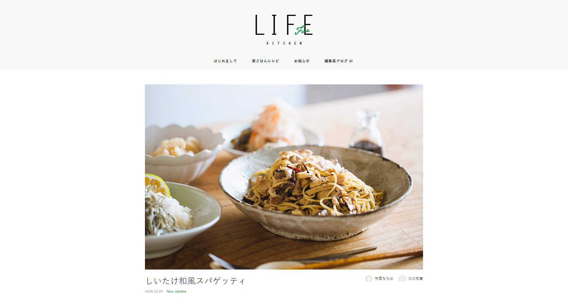 forlife-kitchen